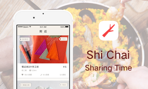 Shi Chai — Sharing Time